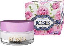 """Nature of Agiva Royal Roses Vitalizing Day Cream - Витализиращ дневен крем за лице от серията """"Royal Roses"""" - шампоан"""