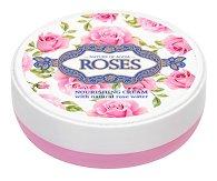"""Nature of Agiva Royal Roses Nourishing Cream - Подхранващ крем за лице и тяло от серията """"Royal Roses"""" - маска"""