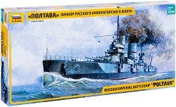 Линкор на Руския императорски флот - Полтава - Сглобяем модел - макет