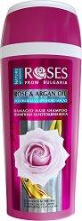 """Nature of Agiva Rose & Argan Oil Damaged Hair Shampoo - Шампоан за изтощена коса с розова вода и масло от арган от серията """"Roses"""" - маска"""