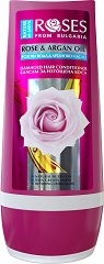 Nature of Agiva Rose & Argan Oil Damaged Hair Conditioner - душ гел