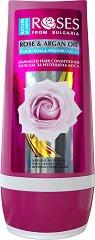 """Nature of Agiva Rose & Argan Oil Damaged Hair Conditioner - Балсам за изтощена коса с розова вода и масло от арган от серията """"Roses from Bulgaria"""" - продукт"""