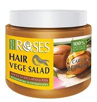 Nature of Agiva Roses Vege Salad Mask Care & Repair - Маска за изтощена коса с розово и арганово масло - крем