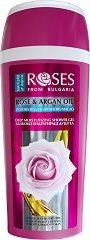 """Nature of Agiva Rose & Argan Oil Deep Moisturizing Shower Gel - Хидратиращ душ гел с розова вода и масло от арган от серията """"Roses from Bulgaria"""" - шампоан"""