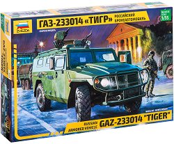 "Руски брониран автомобил - ГАЗ-233014 ""Тигър"" - Сглобяем модел -"