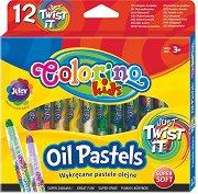 Маслени пастели - Комплект от 12 цвята в пластмасово тяло