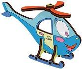 Хеликоптер - Дървен 3D пъзел за оцветяване -