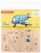 Самолет - Дървен 3D пъзел за оцветяване - пъзел