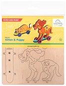 Котенце и кученце - Дървен 3D пъзел за оцветяване -