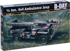 Американска военна линейка - Jeep - Сглобяем модел -