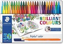 """Флумастери - Brilliant Colours 323 - Комплект от 50 цвята от серията """"#MyCreativeEscape"""""""