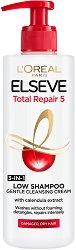 Elseve Total Repair 5 Low Shampoo 3 in 1 Cleansing Cream - Шампоан без сулфати за суха и увредена коса - балсам