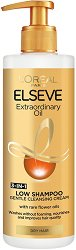 "Elseve Extraordinary Oil Nourishing Low Shampoo 3 in 1 Cleansing Cream - Шампоан без сулфати за суха коса от серията ""Extraordinary Oil"" - пудра"