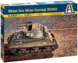 Американски танков разрушител - M36B1 - Сглобяем модел - макет