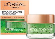 L'Oreal Smooth Sugars Clear Scrub - Почистващ захарен скраб за лице срещу черни точки - душ гел