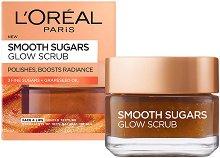 L'Oreal Smooth Sugars Glow Scrub - Почистващ захарен скраб за лице за блясък - продукт