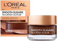 L'Oreal Smooth Sugars Nourish Scrub - Почистващ захарен скраб за лице за суха кожа - балсам