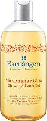 """Barnangen Nordic Rituals Midsommar Glow Shower & Bath Gel - Душ гел и пяна за вана от серията """"Nordic Rituals"""" -"""