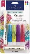 """Акварелни пастели - Tropical - Комплект от 6 части от серията """"Gelatos"""""""