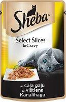 Sheba Cuisine Pouch Chicken Select Slices in Gravy - Пилешко месо в сос грейви за котки на възраст над 1 година - пауч 85 g -