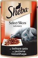 Sheba Cuisine Pouch Beef Select Slices in Gravy - Говеждо месо в сос грейви за котки на възраст над 1 година - пауч 85 g -