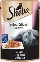 Sheba Cuisine Pouch Salmon Select Slices in Gravy - Сьомга в сос грейви за котки на възраст над 1 година - пауч 85 g -