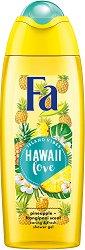 Fa Island Vibes Hawaii Love Refreshing Shower Gel - Освежаващ душ гел с аромат на ананас и франджипани - маска