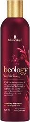 Beology Repairing Shampoo - Възстановяващ шампоан без сулфати за изтощена коса -