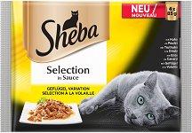 Sheba Cuisine Pouch Poultry Menu Selection in Sauce - Четири вида птиче месо в сос грейви за котки на възраст над 1 година - опаковка от 4 пауча x 85 g - продукт