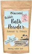 Nacomi Summer in Greece Bath Powder - Пудра за вана с аромат на лято в Гърция -
