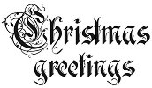 Гумен печат - Christmas Greetings - Размери 7 х 11 cm -