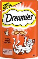 Dreamies with Chicken - Лакомство с пилешко месо за котки на възраст над 8 седмици - опаковка от 60 g -