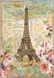 Декупажна хартия - Айфеловата кула - Размери 50 x 35 cm