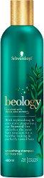 Beology Smoothing Shampoo - Заглаждащ шампоан без сулфати за хвърчаща коса - шампоан