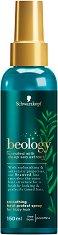 Beology Smoothing Heat Protect Spray - Заглаждащ спрей с топлинна защита за хвърчаща коса - пила