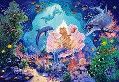 Перлена принцеса -