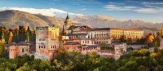 Изглед към Алхамбра -