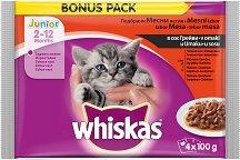 Whiskas Pouch Meat Menu Junior 2 - 12 months - Четири вида месо в сос грейви за котета на възраст от 2 ÷ 12 месеца - опаковка от 4 пауча x 100 g - продукт