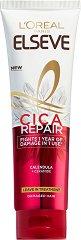 Elseve CICA Repair - Интензивна грижа за увредена коса без отмиване - лосион