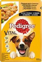 Pedigree Pouch Chicken & Vegetables in Gravy - Пилешко месо и зеленчуци в сос грейви за кучета на възраст над 1 година - пауч 100 g -