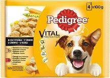 Pedigree Pouch Meat Menu in Gravy - Два вида месо в сос грейви за кучета на възраст над 1 година - опаковка от 4 пауча x 100 g -