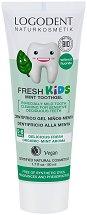 """Logodent Fresh Kids Mint Toothgel - Детска гел паста за зъби с мента от серията """"Logodent"""" -"""