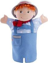 Кукла за куклен театър - Хензел -