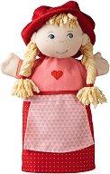 Кукла за куклен театър - Червената Шапчица - играчка
