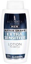 Afrodita Cosmetics Men After Shave Extra Sensitive Lotion - Лосион за след бръснене за чувствителна кожа -