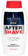 Afrodita Cosmetics Men After Shave Lotion - Лосион за след бръснене за всеки тип кожа -