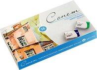 """Акварелни бои - Комплект от 16 цвята от серията """"Сонет"""" - продукт"""