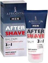 Afrodita Cosmetics Men After Shave 3 in 1 Balm - Балсам за след бръснене -