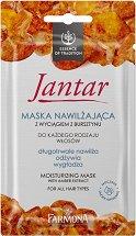 """Farmona Jantar Moisturizing Mask with Amber Extract - Хидратираща маска за всеки тип коса с екстракт от кехлибар от серията """"Essence of Tradition Jantar"""" - балсам"""