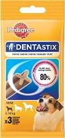 Pedigree DentaStix Mini - Дентално лакомство за кучета от дребни породи на възраст над 4 месеца - опаковки от 3 и 7 броя -